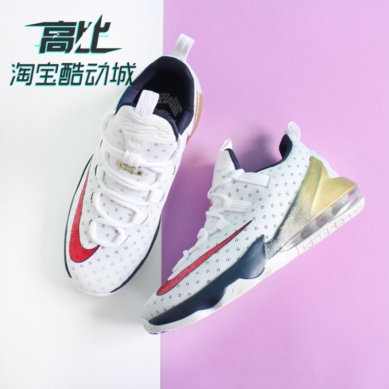断码特价 Nike耐克 Lebron XIII LOW 詹姆斯13 篮球鞋834347-164