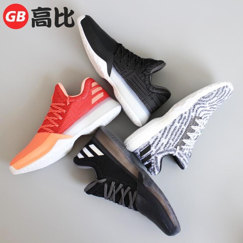 阿迪达斯Harden Vol.1哈登1代篮球鞋AH2119 AC8408 B39501