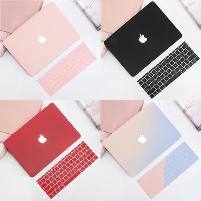 苹果笔记本外壳13.3