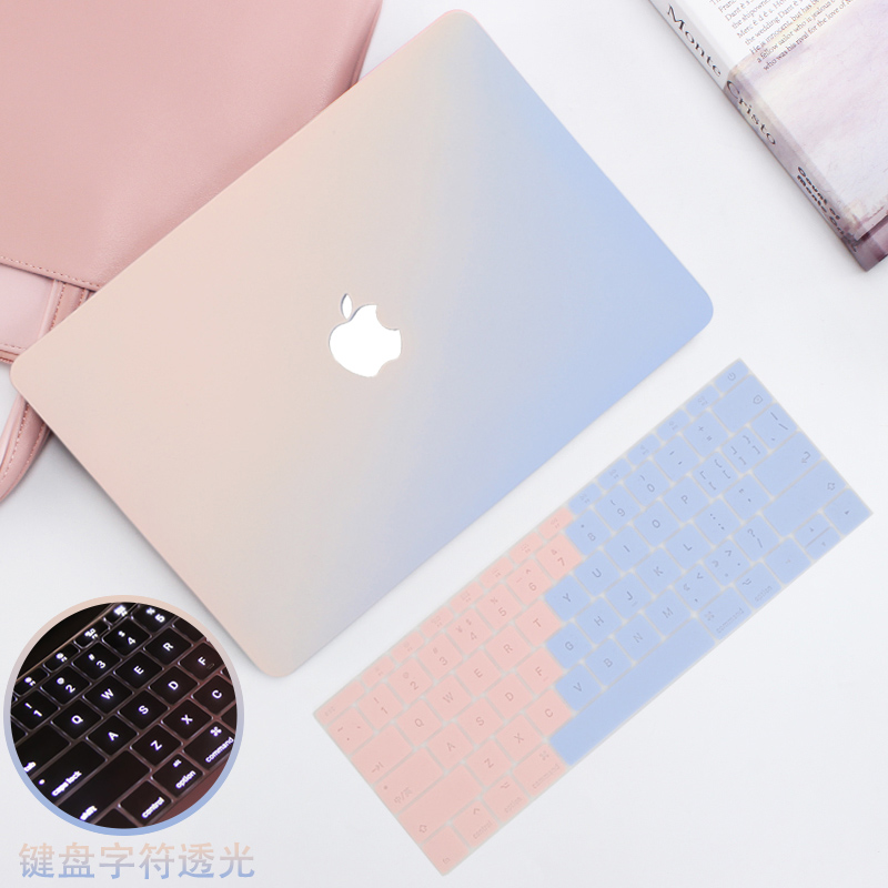 苹果电脑保护壳macbookair13笔记本保护壳15macbookpro13.3寸外壳12寸保护套mac air电脑套壳mac pro电脑配件