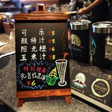 咖啡店铺吧台桌面立式广告宣传促销荧光粉笔双用一体式仿古小黑板