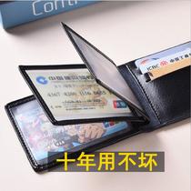 男女士汽车驾照本驾照套机动车行车本行驶证超薄驾驶皮套卡包