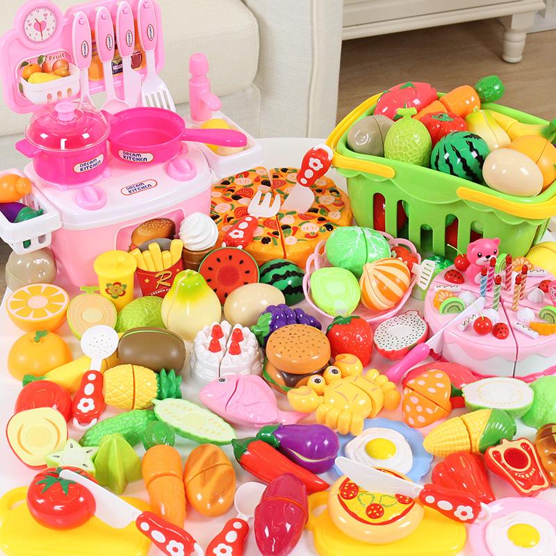 儿童可切水果蔬菜切切乐玩具宝宝切菜女孩过家家套装男孩厨房披萨