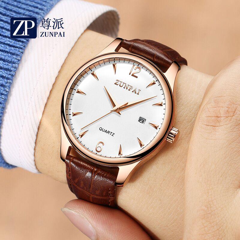手表_尊派 韩版简约石英手表3元优惠券