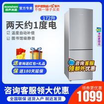 容声172升 双门小冰箱小型家用两门双开门二人世界租房用节能荣升