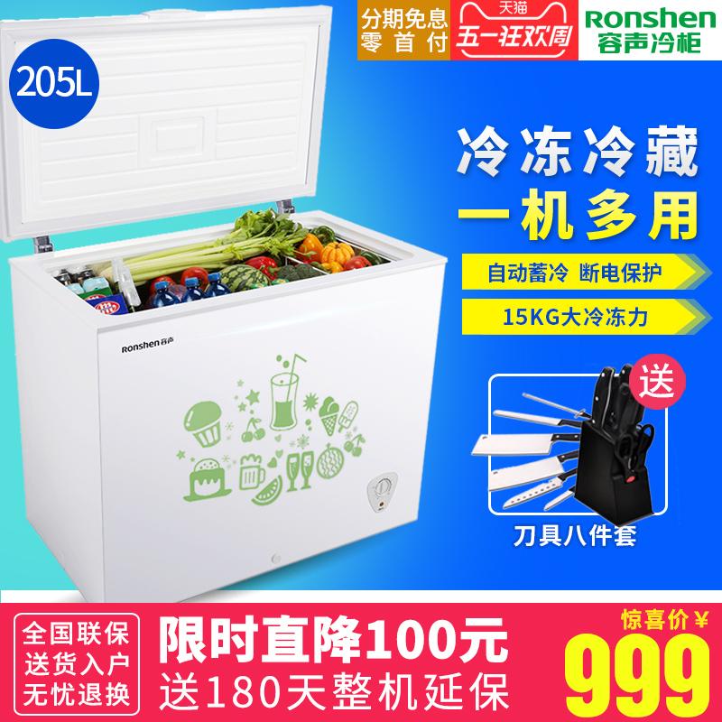 容声冰柜商用