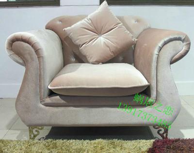 新古典韩式沙发领取优惠券