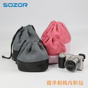 索尼A6000微单相机包富士XA5绒布袋佳能M6M100收纳保护套单反内胆