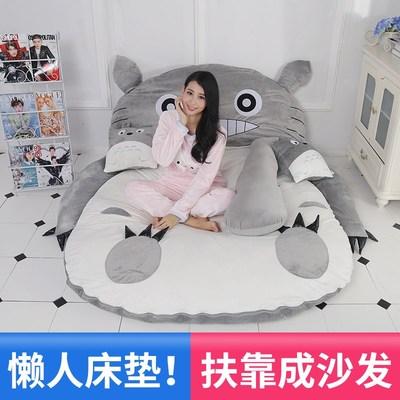 双人超大叮当猫床机器猫床垫可爱懒人沙发卡通榻榻米折叠地铺睡垫