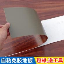 免胶水木纹耐磨防水地胶卧室地板贴自粘PVC地板家用背胶自粘地板