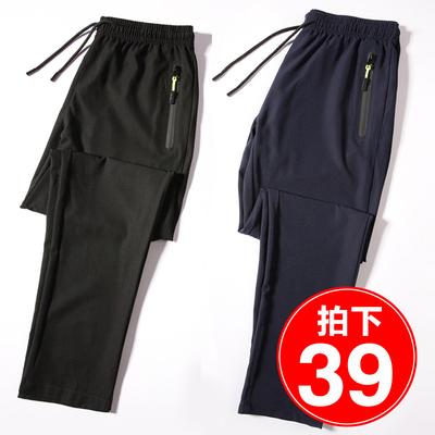 户外速干裤男夏季薄款长裤弹力修身休闲裤透气登山裤女运动冲锋裤