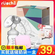 鲁茜电动吸奶器自动挤奶器吸乳器孕产妇拔奶器吸力大非手动静音