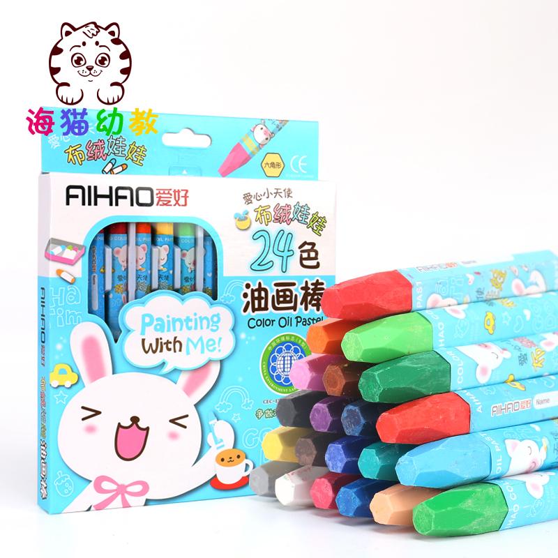 儿童彩色蜡笔幼儿园绘画24色涂色棒12色安全无毒可水洗炫彩油画棒