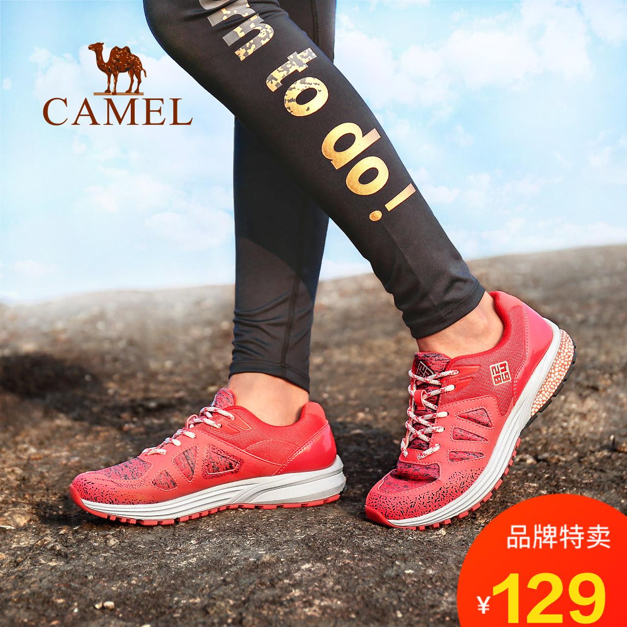 特卖骆驼女鞋登山队系列越野跑鞋耐磨防滑减震时尚女士休闲运动鞋