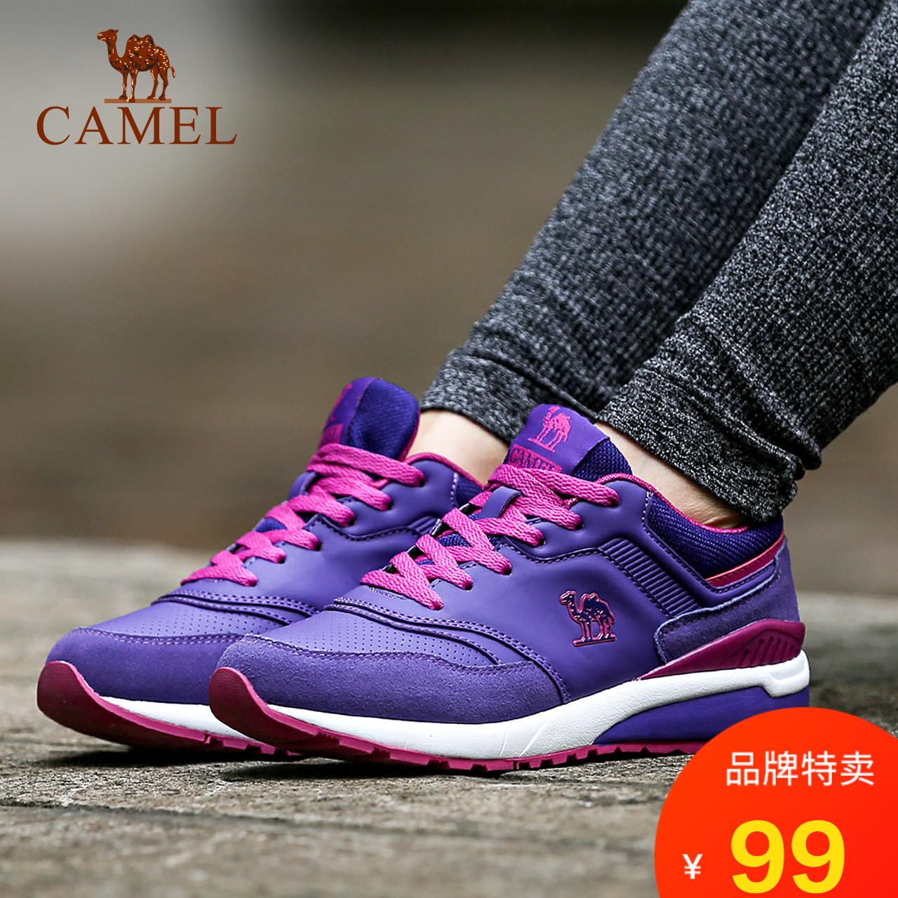特卖骆驼女鞋运动越野跑鞋户外休闲运动鞋耐磨透气减震跑步鞋