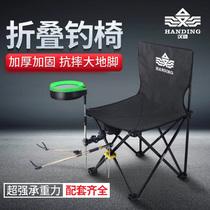 新款不锈钢欧式钓椅多功能折叠钓鱼椅凳悦伦躺椅便携户外垂钓用品