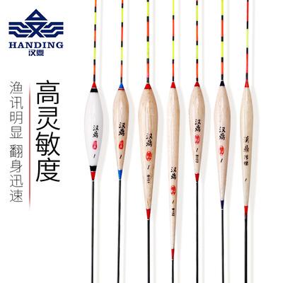 汉鼎浮漂立式鱼浮鲫鱼灵敏纳米浮标钓鱼用品渔漂套装渔具钓鱼鱼漂