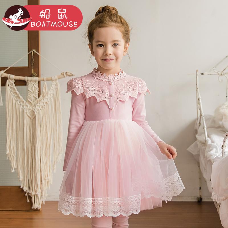 粉色公主裙子