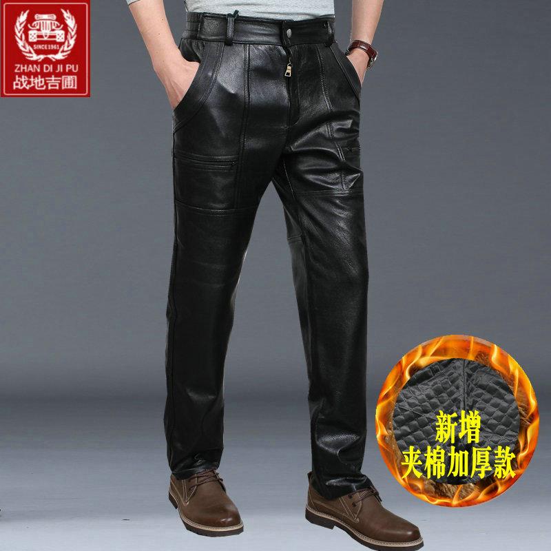 Кожаные брюки Артикул 558233607376