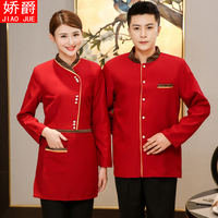 Hotel waiter overalls long-sleeved hotel Chinese restaurant hot pot shop service students passers-up thickening tool