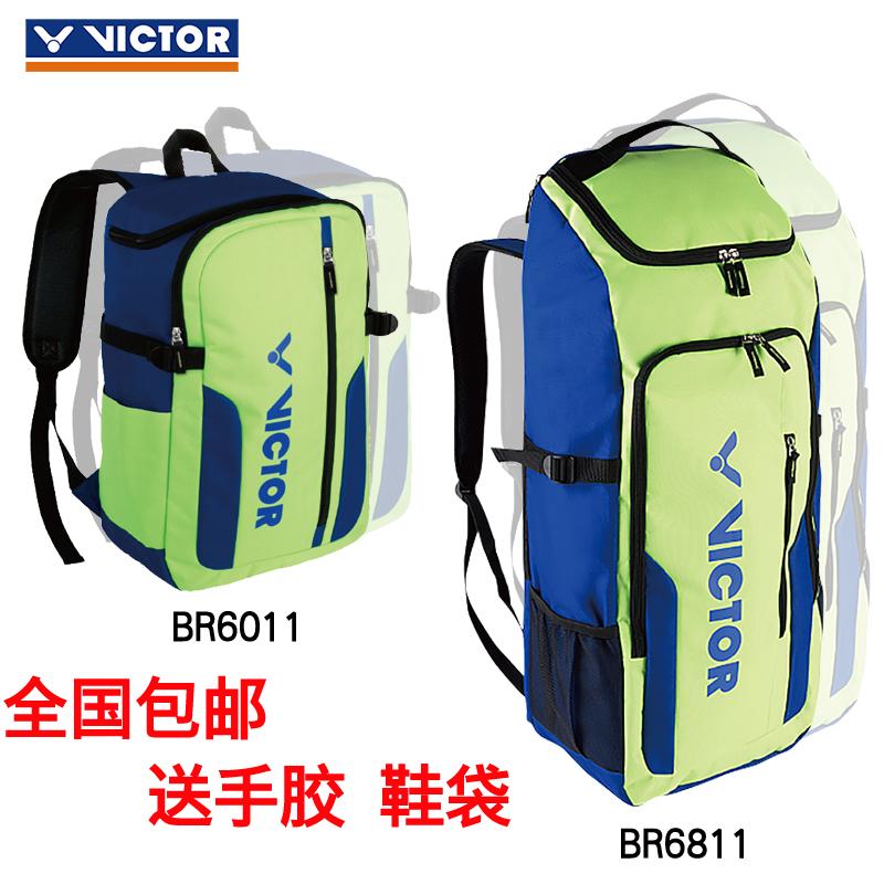 威克多VICTOR胜利羽毛球双肩背包BR6811男女款大空间三支装运动型