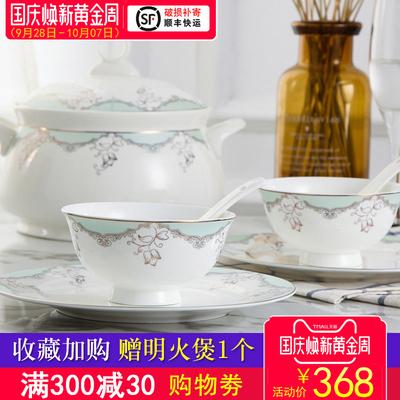 碗碟套装 家用韩式式金边碗碗筷景德镇骨瓷餐具套装碗盘 丽人风尚