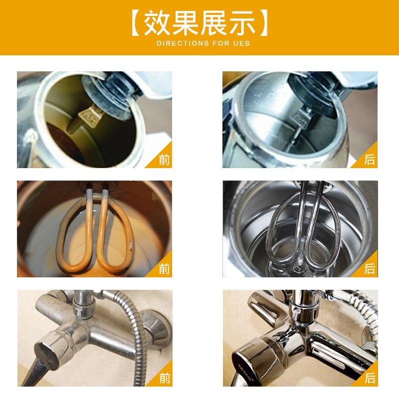 柠檬酸除垢剂食品级水垢清除剂热水瓶电水壶饮水机水垢茶垢清洁剂