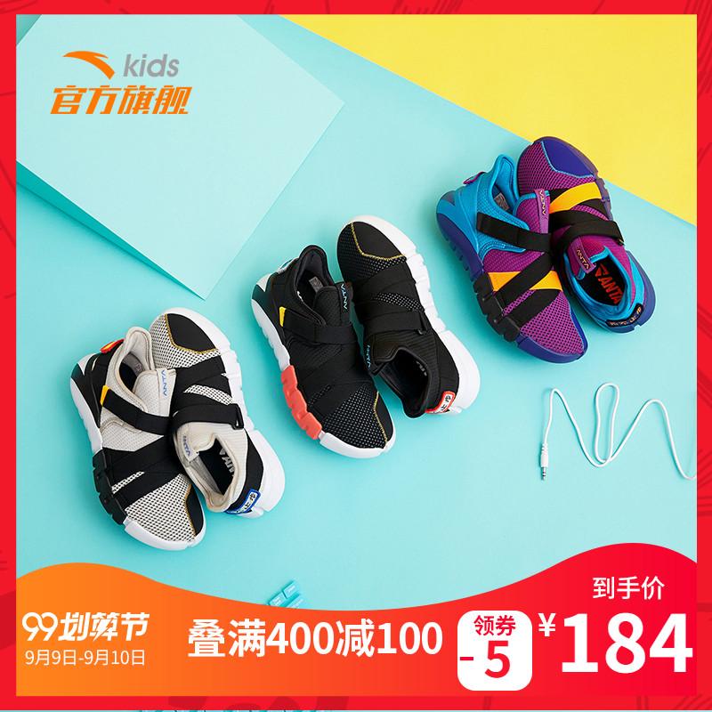 安踏童鞋男童運動鞋2019秋季新款潮兒童跑步鞋中大童休閑鞋跑鞋子