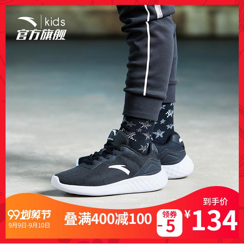 安踏男童鞋跑鞋2019秋季新款加厚跑步鞋女童中大童童鞋運動鞋鞋子