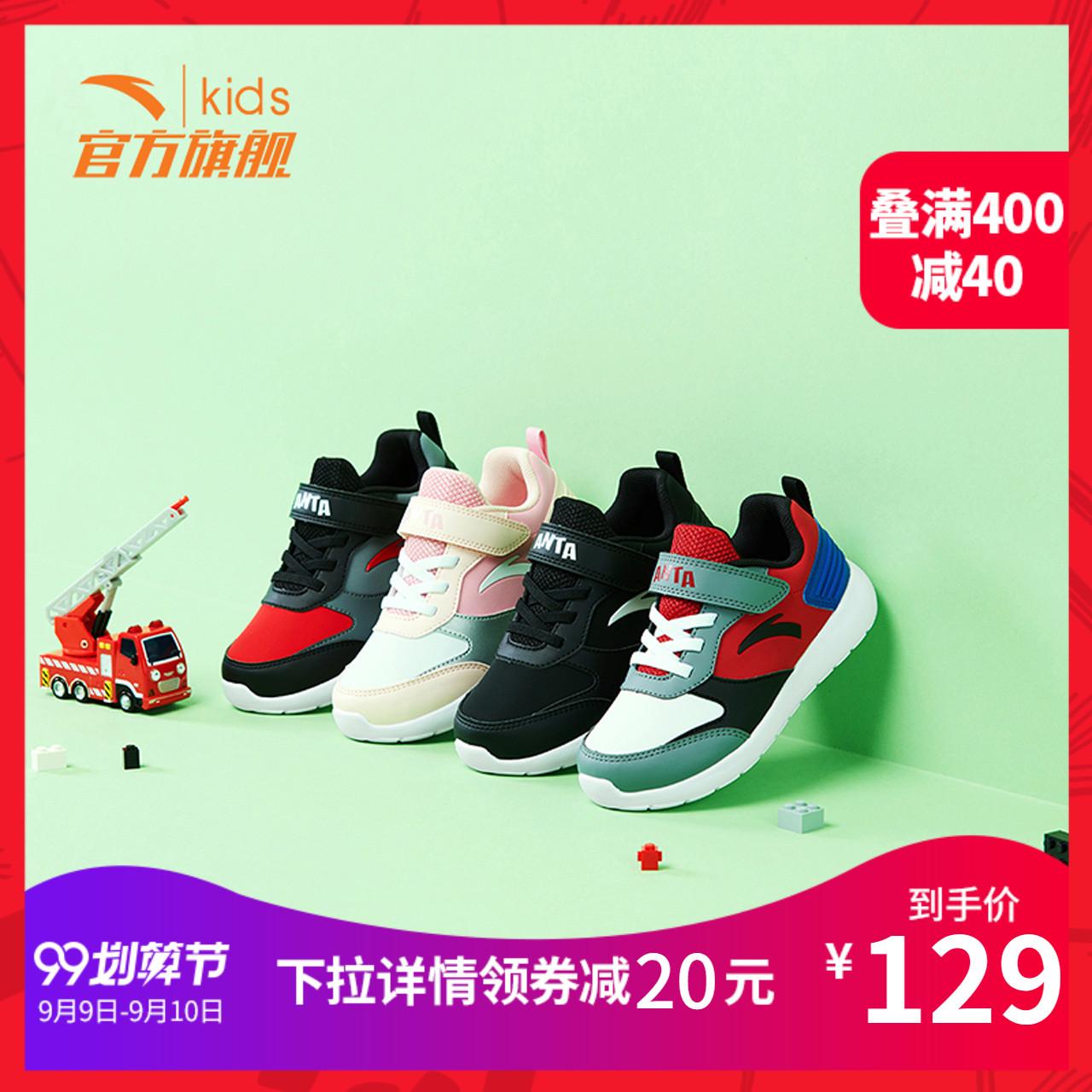 安踏童鞋小童鞋2019秋冬季新款跑步鞋革面男女魔术贴儿童运动鞋