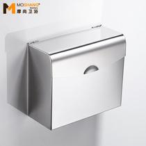 厕所纸巾盒子免打孔防水厕纸盒不锈钢浴室卫生纸盒卫生间手纸盒酚