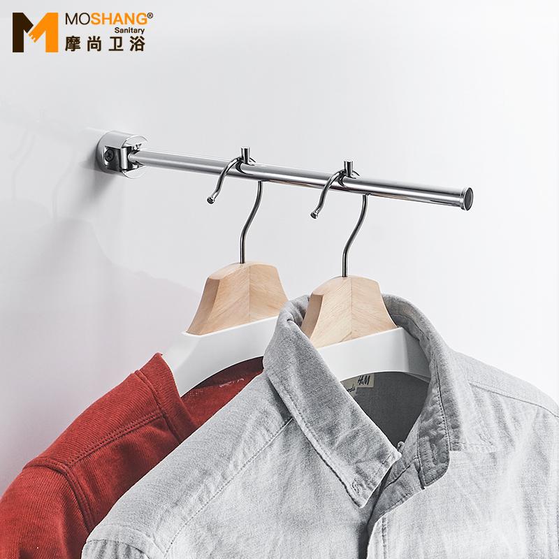 摩尚浴室壁挂隐形折叠旋转活动晾衣架全铜阳台伸缩晾衣架晒衣架