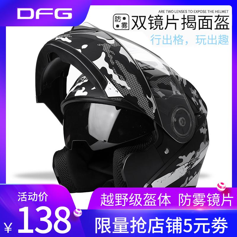 Шлем для мотоцикла Артикул 549444422986