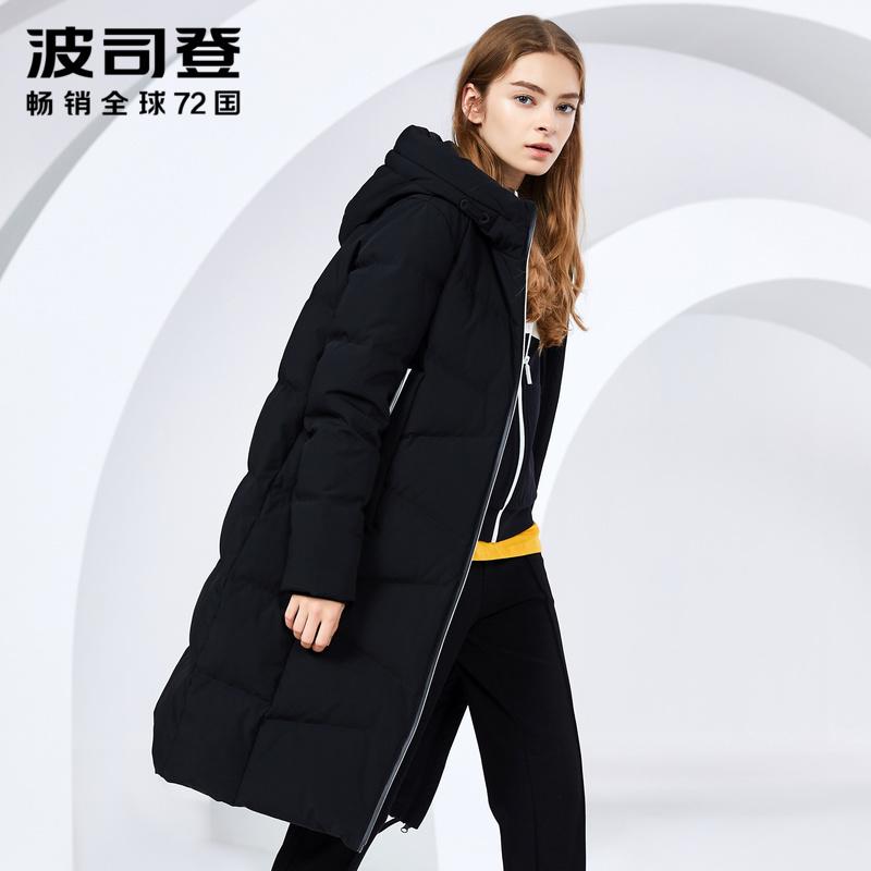 波司登羽绒服女中长款 新款保暖时尚连帽修身显瘦潮外套B80142036
