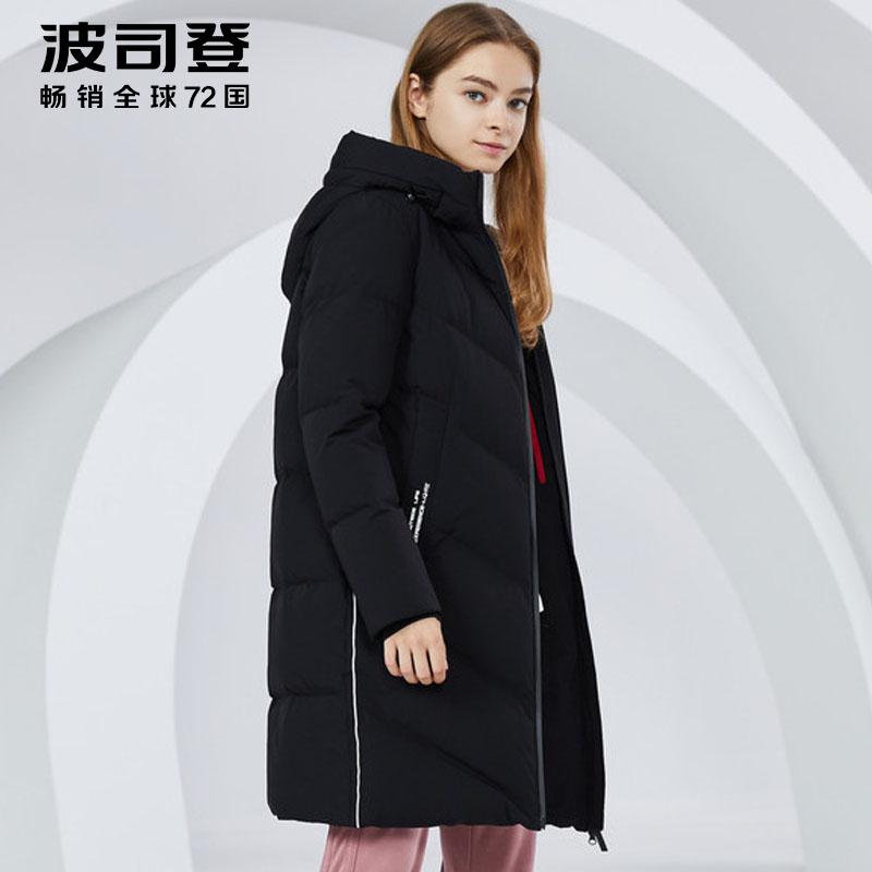 波司登羽绒服女 新款时尚运动撞色中长版连帽厚外套 B80142002