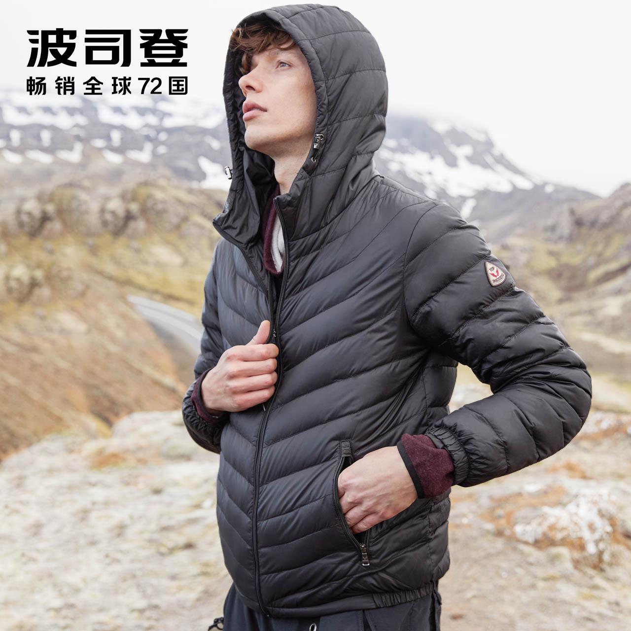 波司登羽绒服男 新款轻薄短款外套男装连帽时尚休闲冬装B80131007