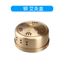 Pure copper / stainless steel moxibustion box warm moxibustion box with body moxibustion suitable for Ai Pi Ai section short moxa use