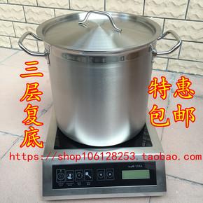 特厚不锈钢复合底汤桶 电磁炉专用不锈钢桶 大型商用家用汤锅复底