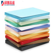 Kelang Xinsheng A4 160g binding cover paper grain paper cloud paper bump cover paper pattern cover paper book document tender cover paper 100 sheets