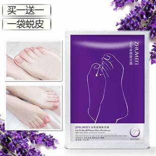 足膜去死皮老茧去角质嫩脚后跟干裂脱皮脚底蜕皮足贴除脚臭气护理