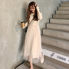 Korean version of autumn and winter women's clothes pure color sweet stitching screen yarn in the long bottom dress skirt long skirt student skirt