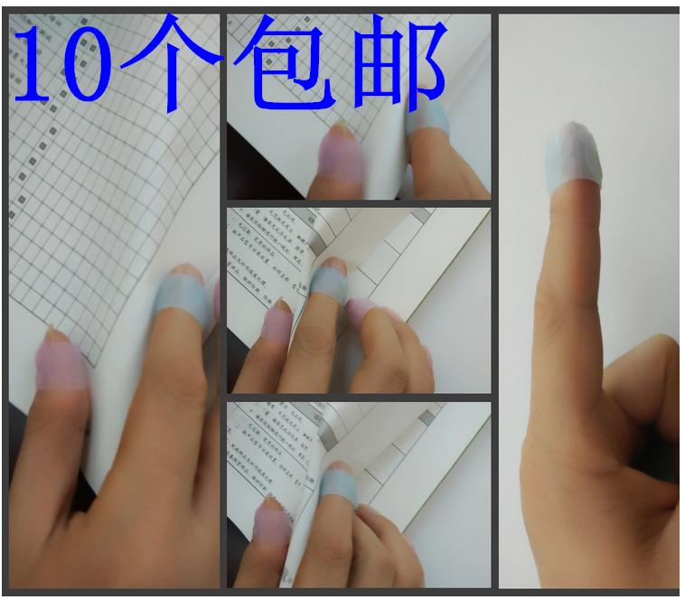 正品硅胶指套
