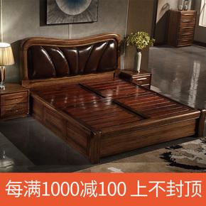 金丝黑胡桃木床全实木1.8米双人气压储物高箱床软靠主卧简约中式