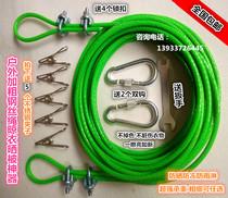 Corde à linge extérieure séchage cordage séchage sac de cordage plastique fil dacier séchage Cordage en gras balcon vêtements cordage rideau cordage