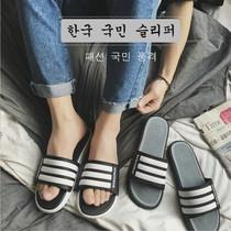 夏季大码人字拖防滑韩版潮流男士半拖鞋男潮拖洞洞包头凉鞋沙滩鞋