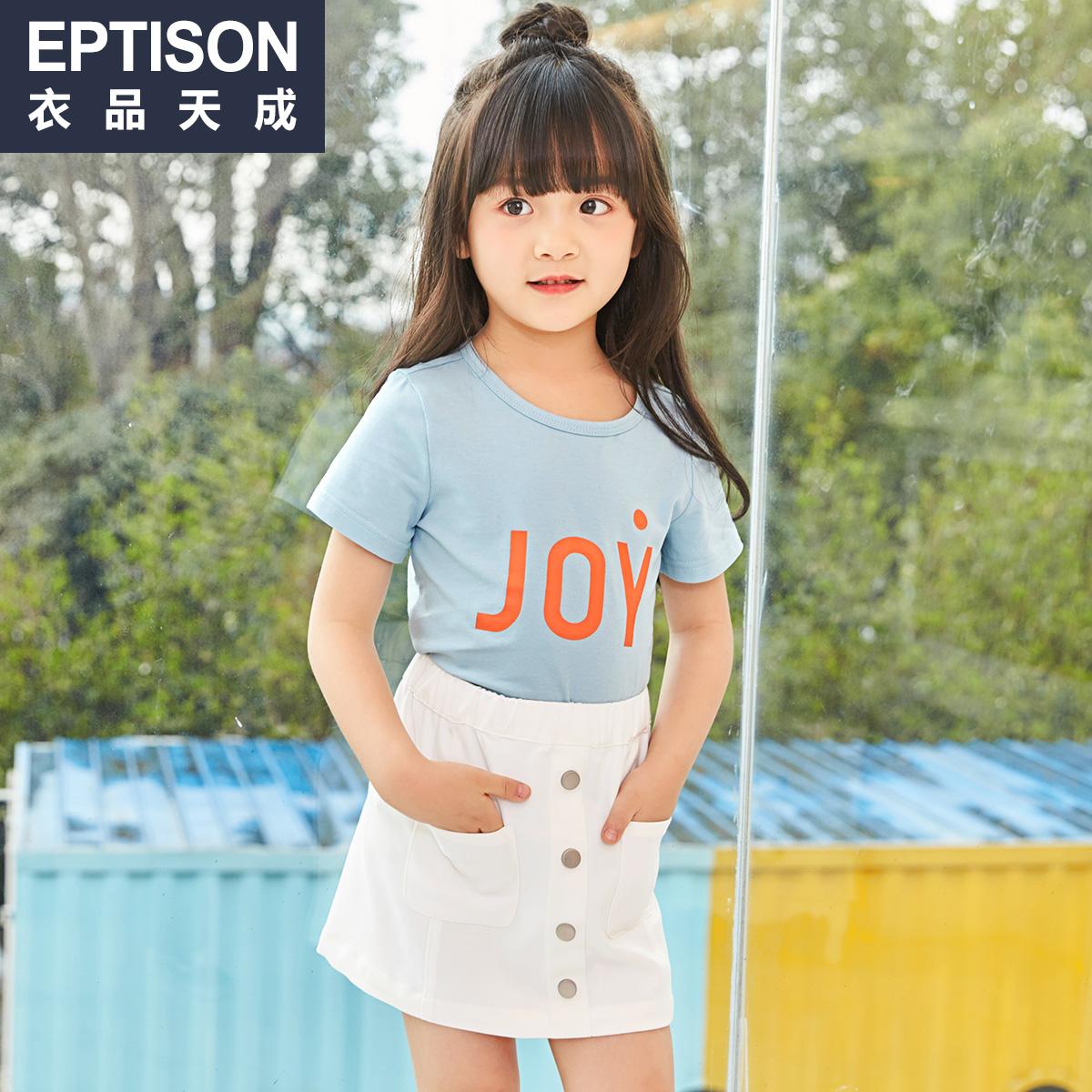 衣品天成童装夏装新款女童包臀短裙子中大儿童学生时尚休闲半身裙