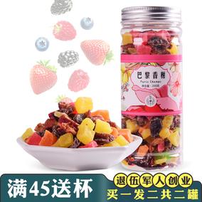 2罐装 果粒茶400g水果茶网红新鲜花果干巴黎香榭洛神花纯手工茶包