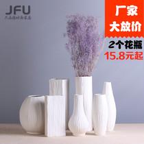 客厅茶几电视柜新中式装饰品陶瓷花瓶摆件仿真花月季干花套装