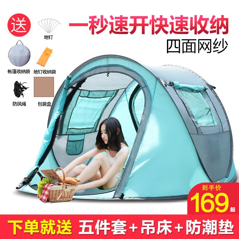 全自动户外帐篷 免搭速开 野营超轻便加厚防暴雨防水夏季防蚊防风