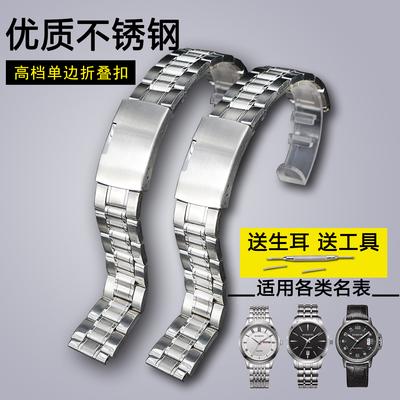 手表配件 手表带 不锈钢扣钢链 平口精钢钢带 18 20 22mm 男 女